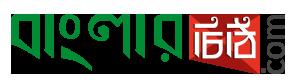 বাংলারচিঠিডটকম