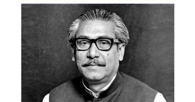 আজ জাতির জনক বঙ্গবন্ধু শেখ মুজিবুর রহমানের ৯৯তম জন্মদিন