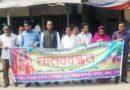 নকলায় জাতীয় কন্যাশিশু ও বাল্যবিয়ে নিরোধ দিবস পালিত