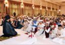 ঈদে মিলাদুন্নবী উপলক্ষে রাষ্ট্রপতির উদ্যোগে দোয়া মাহফিল অনুষ্ঠিত
