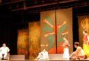 বঙ্গবন্ধুর হত্যাকাণ্ড নিয়ে নাটক 'রক্তঋণ'