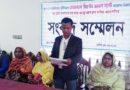 কুলকান্দি ইউপি চেয়ারম্যানের বিরুদ্ধে অনাস্থা, পরিষদ অচল