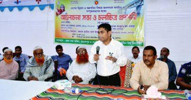 মেলান্দহে জেলা তথ্য অফিসের সংবাদ সম্মেলন
