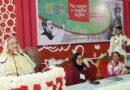 'শিশুদের সুন্দর ভবিষ্যতের জন্য ক্ষুধা ও দারিদ্র্যমুক্ত বাংলাদেশ গড়ে তুলতে চাই'