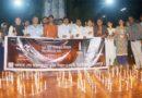 গণহত্যা দিবসে শহীদদের স্মরণে বশেফমু বিজ্ঞান ও প্রযুক্তি বিশ্ববিদ্যালয়ের শ্রদ্ধা