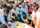 নকলায় বঙ্গবন্ধুর জন্মদিন ও জাতীয় শিশু দিবস পালিত