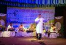 জামালপুর লালন একাডেমির প্রতিষ্ঠাবার্ষিকীতে লালন স্মরণোৎসব