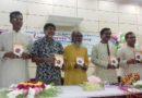 মেলান্দহে আব্দুল গনি কুঁড়ের কাব্যগীতি 'মাতৃকানন' এর প্রকাশনা উৎসব