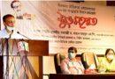 'ভালোবাসা প্রীতিলতা' নতুন প্রজন্মের কাছে গৌরবের ইতিহাস তুলে ধরবে  : তথ্যমন্ত্রী
