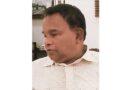 মুক্তিযোদ্ধা খায়রুল আলম আর নেই,  মির্জা আজম এমপি'র শোক