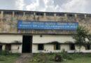 ঋণের বোঝা মাথায় নিয়ে জিলবাংলা চিনিকল ধংসের দ্বারপ্রান্তে